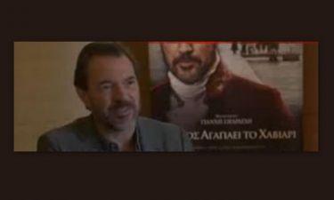 Sebastian Koch: «Έγινα κι εγώ λίγο Έλληνας»