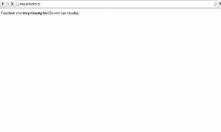 «Έπεσε» η ιστοσελίδα της Βουλής!