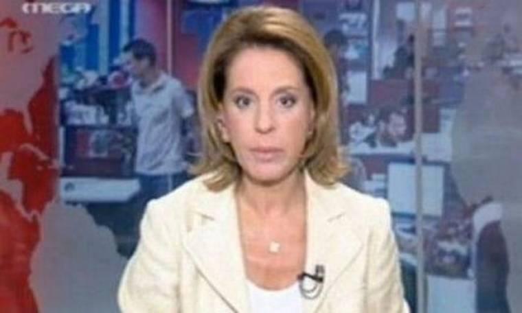 Όλγα Τρέμη: Γιατί απουσίαζε και σήμερα από το δελτίο ειδήσεων;