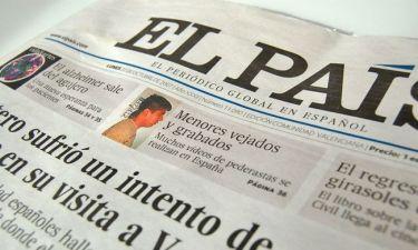 El Pais: Απολύσεις και μειώσεις μισθών