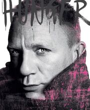Daniel Craig: Μια ξεχωριστή φωτογράφηση