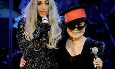 Η Yoko Ono απένειμε βραβείο ειρήνης στη Lady Gaga