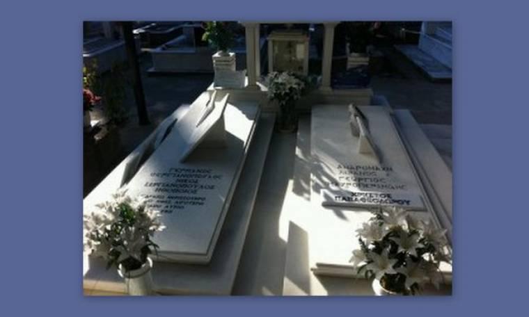 Νικολέτα Σεργιανοπούλου: Η τραγική της μοίρα και ο τάφος δίπλα στον γιο της Νίκο!!! (Nassos blog)