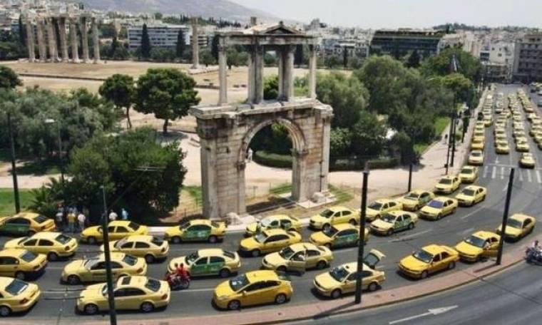 Με ταξί στο «Καραϊσκάκη» οι Βόσνιοι!