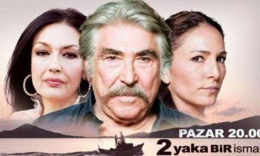 Ελένη Φιλίνη: Έγινε αφίσα σε όλη την Τουρκία!