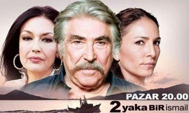 Ελένη Φιλίνη: Η αφίσα για το τουρκικό σίριαλ που πρωταγωνιστεί