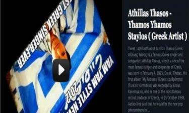 «Βάφτισαν» Έλληνα, γνωστό Τούρκο τραγουδιστή!