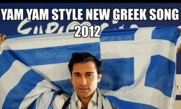 «Βάφτισαν» Τούρκο τραγουδιστή… Έλληνα από ντροπή για το τραγούδι του!