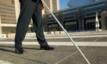 Απίστευτη αγγελία στη Ζάκυνθο: Πωλείται μπαστούνι τυφλού λόγω θαύματος