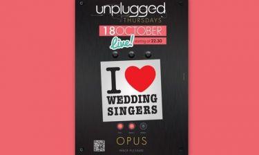 Οι Wedding Singers έτοιμοι να απογειώσουν τα Νότια Προάστια!