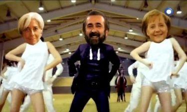 Δείτε τον Λάκη Λαζόπουλο να χορεύει «Gangnam Style»