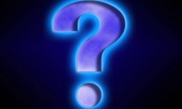 Ποιος διάσημος τραγουδιστής αποφοίτησε στα 25 από το σχολείο;