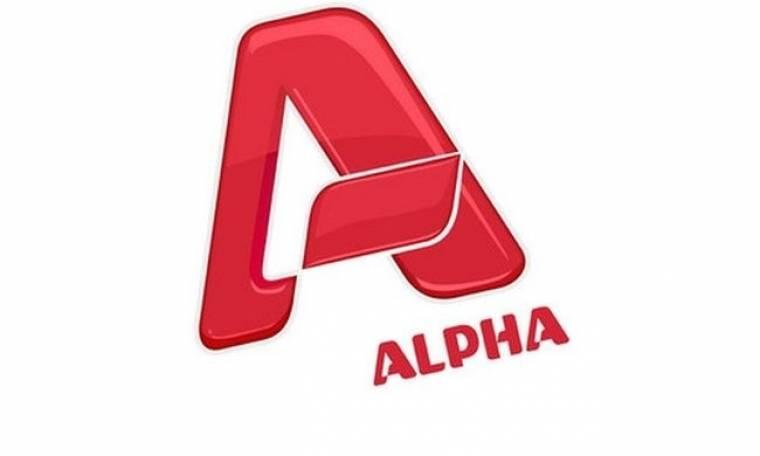 Νέα εκπομπή για τον Alpha!
