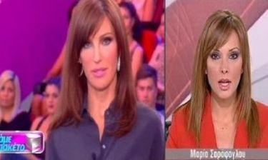 Χατζηβασιλείου-Σαράφογλου: Το ίδιο look! Σε ποια πηγαίνει περισσότερο;