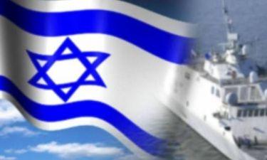 Το Ισραήλ επιτέθηκε στο πλοίο «Estelle»