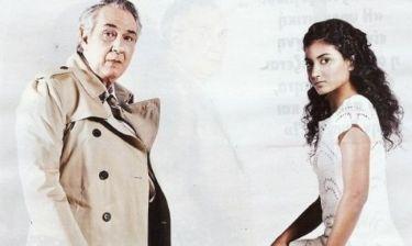 Αουρόρα Μάριον Αρζόγλου: «Έχουμε επαναπροσδιορίσει τα πράγματα με τον πατέρα μου»