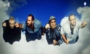 Νέο τρέιλερ: Οι «Ράδιο Αρβύλα»… «πετάνε»!