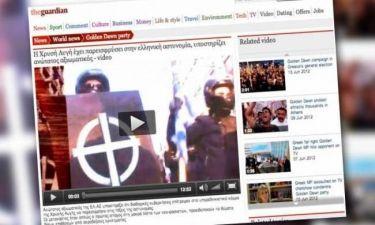 Guardian: Η Χρυσή Αυγή έχει παρεισφρύσει στην Eλληνική Aστυνομία