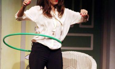 Ποια Ελληνίδα πρωταγωνίστρια ξέρει να χορεύει χούλα χουπ;