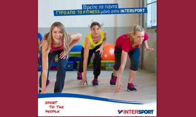 Γυμνάζεστε; Η νέα συλλογή Fitness & Wellness της INTERSPORT έχει όλα όσα χρειάζεστε!