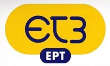 Νέα σατιρική εκπομπή στην ΕΤ3