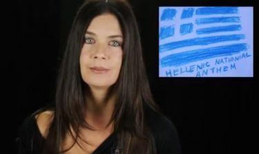 Κατερίνα Μουτσάτου: Νέο βίντεο για τον πατριωτισμό και τον μοντέρνο κόσμο
