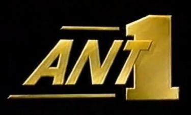 Ο ΑΝΤ1 ετοιμάζει ντοκιμαντέρ για τις Αμερικανικές εκλογές