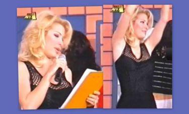 Η Ελένη Μενεγάκη -14 χρόνια πριν- τραγουδάει… «Κουλουβάχατα»!