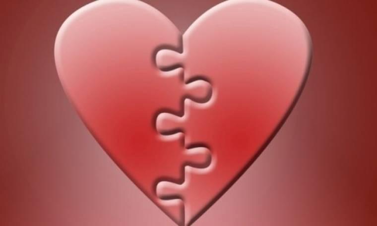 Καρμικές σχέσεις - Μέρος Α΄