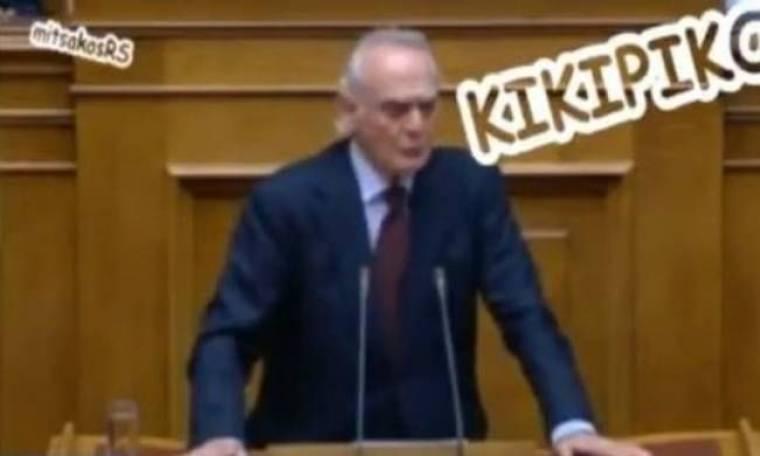 Απίθανο βίντεο: Το πουλάκι τσίου και οι Έλληνες πολιτικοί!