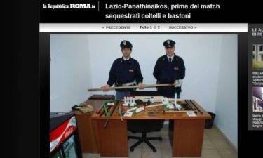Η ιταλική αστυνομία απέτρεψε «ραντεβού» οπαδών Λάτσιο – Παναθηναϊκού