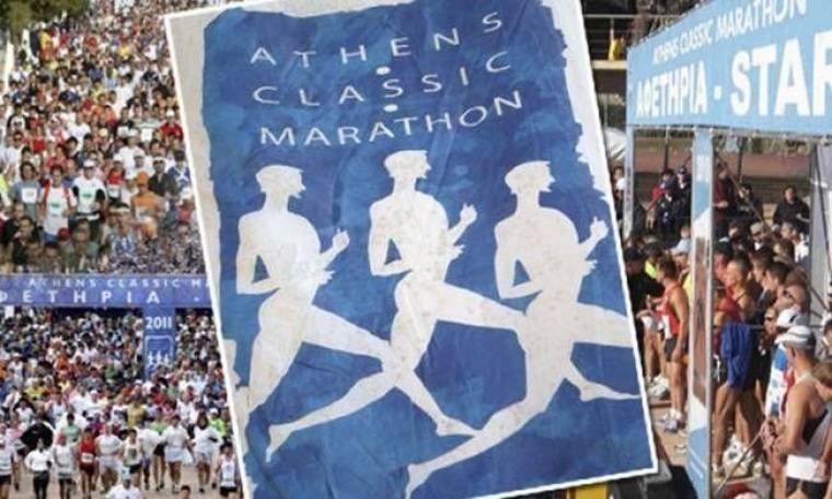 26.000 δρομείς στο Μαραθώνιο της Αθήνας!