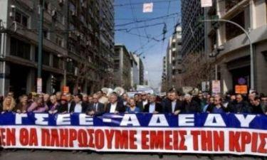 Συλλαλητήριο ΓΣΕΕ-ΑΔΕΔΥ σήμερα στο Σύνταγμα