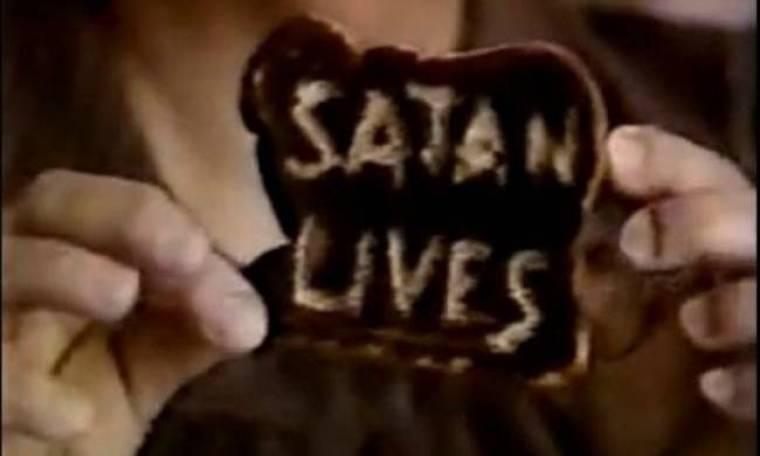 Απίστευτο βίντεο: Ισχυρίζεται ότι η φρυγανιέρα της είναι του σατανά