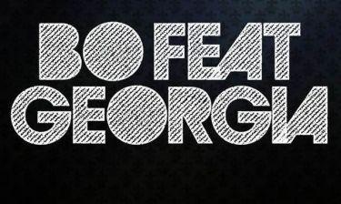 Βο-Georgia: «Το πιο μεγάλο σ' αγαπώ»