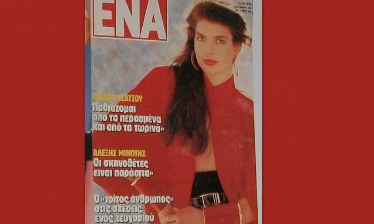 Ντοκουμέντο: Το πρώτο εξώφυλλο της Ελένης Μενεγάκη ως μοντέλο στα 17 της και το κρεβάτι στο καμαρίνι της! (Nassos blog)