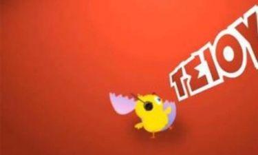 Βίντεο: Από εδώ αντέγραψαν οι Ιταλοί το «πουλάκι τσίου»