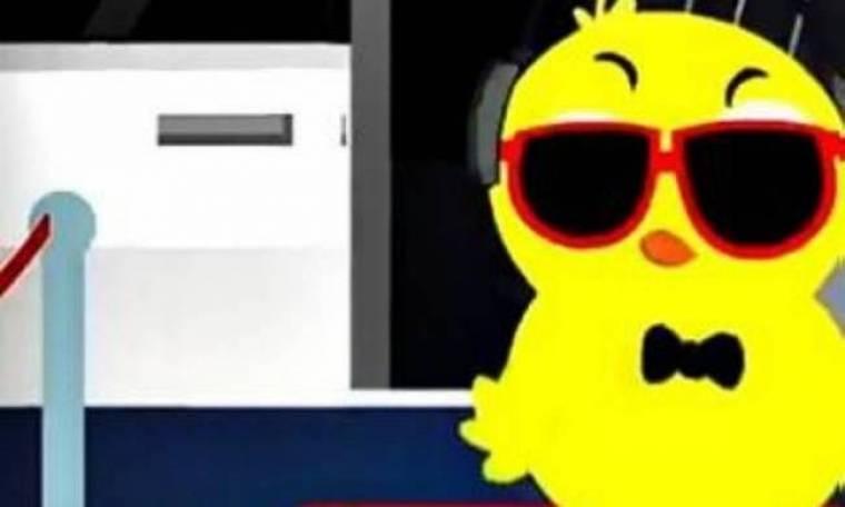 Βίντεο: Ακούστε το νέο τραγούδι του Πουλάκι τσίου!