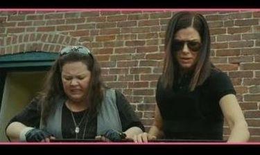 Sandra Bullock και Melissa McCarthy σε μια ξεκαρδιστική κωμωδία!
