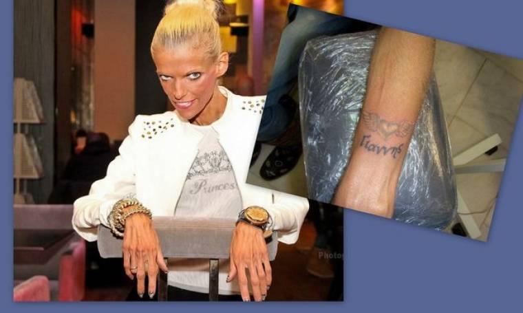 Νανά Καραγιάννη: «Χτύπησε» τατουάζ… το όνομα του άντρα της!