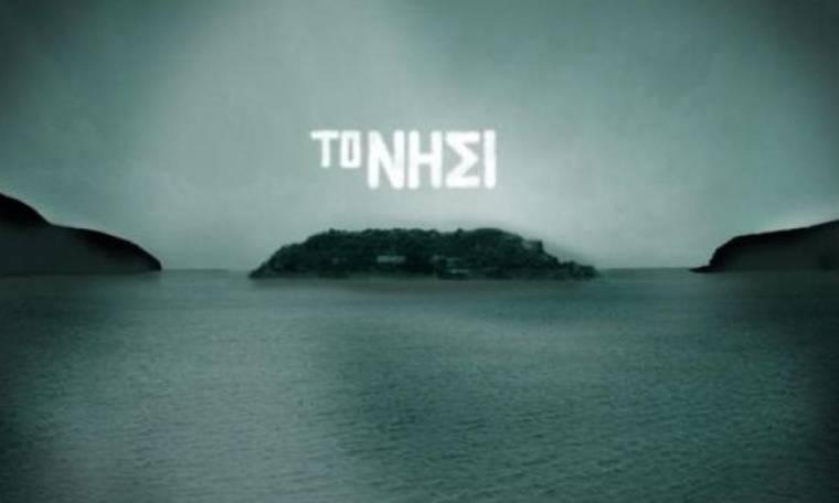 Το «Νησί» έφτασε μέχρι τη… Φινλανδία
