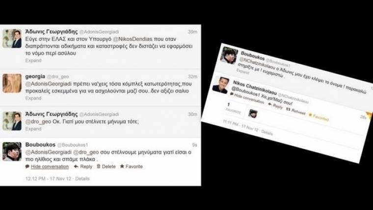 Άδωνις Γεωργιάδης: Η επίθεση του μπουμπούκου και τα γέλια του Χατζηνικολάου στο Twitter!!! (Nassos Blog)
