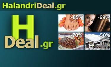 Το Χαλάνδρι και τα Bόρεια Προάστια έχουν το δικό τους Deal Site!