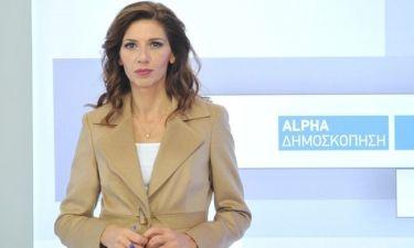 «Alpha Δημοσκόπηση»: Τι θα δούμε στην εκπομπή την Τρίτη 27 Νοεμβρίου