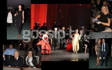 Η όπερα «La Traviata» «μάγεψε» τους επώνυμους της σόουμπιζ