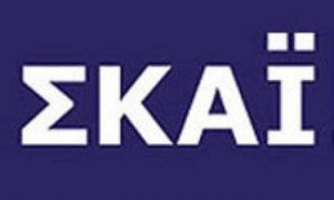 ΣΚΑΪ: Ενημερωτική εκπομπή απέναντι από Μενεγάκη