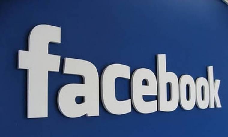 Δέκα πράγματα που μας δίδαξε το facebook