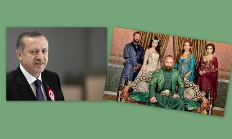 Ο Ρετζέπ Ταγίπ Ερντογάν άσκησε σκληρή κριτική στον «Σουλειμάν τον Μεγαλοπρεπή»!