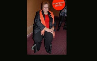 Ευαγγελία Σαμιωτάκη: Η εμφάνισή της σε αναπηρικό καροτσάκι. Τι λέει η ίδια για το πρόβλημα υγείας της