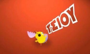 Το πουλάκι τσίου τώρα και στα Κυπριακά!